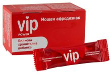 vip-elimus-vip-power